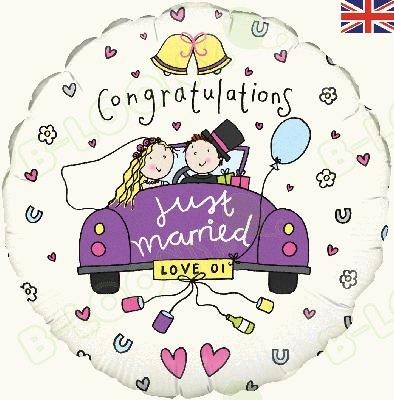 "Oaktree 18"" Foil Balloon Congratulations Just Married"